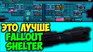 pixel starships - это лучше fallout shelter