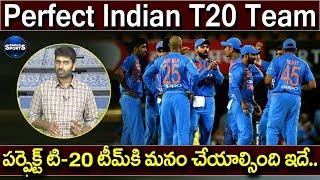 పర్ఫెక్ట్ టి 20 టీం కి మనం చేయాల్సిన నెక్స్ట్ స్టెప్స్ ఇవే || Perfect T20 Team || Eagle Sports