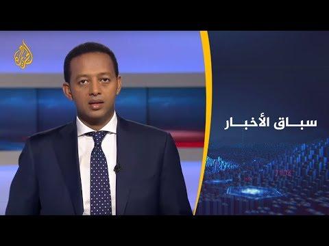 سباق الأخبار- حمدوك شخصية الأسبوع وتطورت إدلب حدثه الأبرز  - نشر قبل 2 ساعة