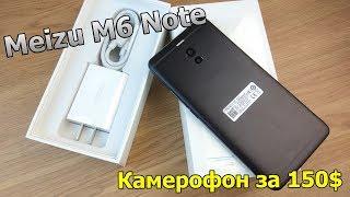 Знакомство с Meizu M6 Note | Камерофон за 150$
