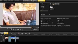 Corel VideoStudio X4. Урок 39. Оптимизация настроек видео MPEG.