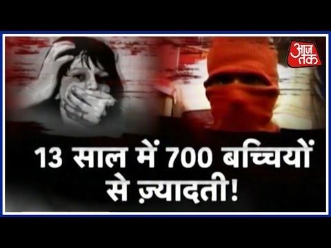 Man Rapes Over 700 Minor Girls In 13 Years, Serial rapist Arrested In Delhi