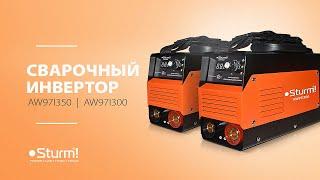 Сварочные инверторы AW97I300 / AW97I350 | Официальный обзор от ТМ Sturm
