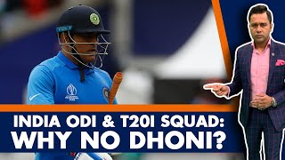#WIvIND: Why no MS DHONI in INDIA's SQUAD?   #AakashVani