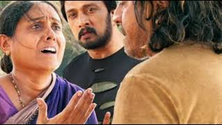The Villain | Movie | Avva Nannavva | Song Ringtone |  Dr Shivaraj Kumar | Kichcha Sudeep | Prem's