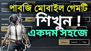 Pubg Mobile Beginning Tutorial   Basic Settings Explained In Bangla   How To Play Pubg ? 2020