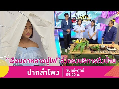งดใช้พลาสติก! 154 เขตอุทยานฯทั่วไทย ดีเดย์ 12 ส.ค.นี้  - วันที่ 10 Aug 2018