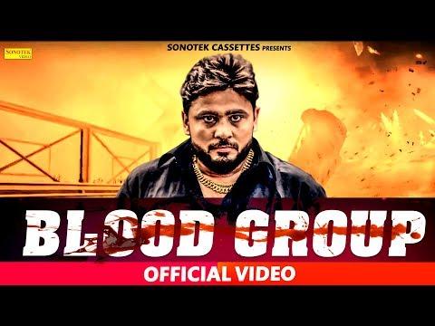 Blood Group || Pardeep Boora, Guddu || Boota Singh || Latest Haryanvi Song 2017 #Sonotek Cassettes