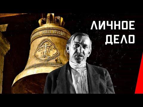 Русские фильмы 2016 года смотреть онлайн » Страница 7