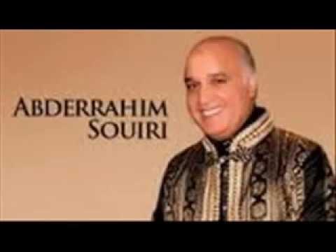 Abderrahim Souiri:  ELFiyachiya