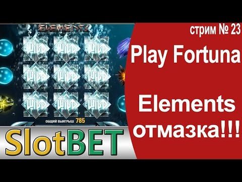 стрим лудовод в онлайн казино JOYCASINO  № 23