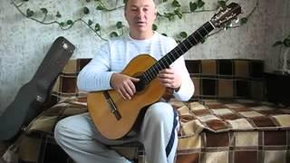 10 урок. уроки игры на гитаре для начинающих