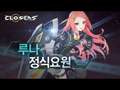 CLOSERS Luna Official Agent Promotion #574