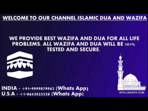Dua To Make Someone Love You Back   Dua To Get Lost Love Back