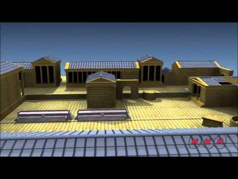 Ancient Greek city of Cyrene
