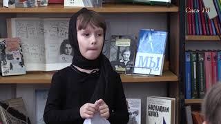 """Урок памяти """" Ленинград  жив"""" в городской детской библиотеке"""