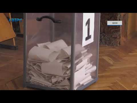 ТРК Аверс: Скриньки за ціною золота закупили на дочасні парламентські вибори