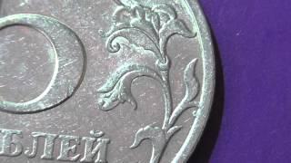 видео 5 рублей Москва. Собор Покрова на рву 1989