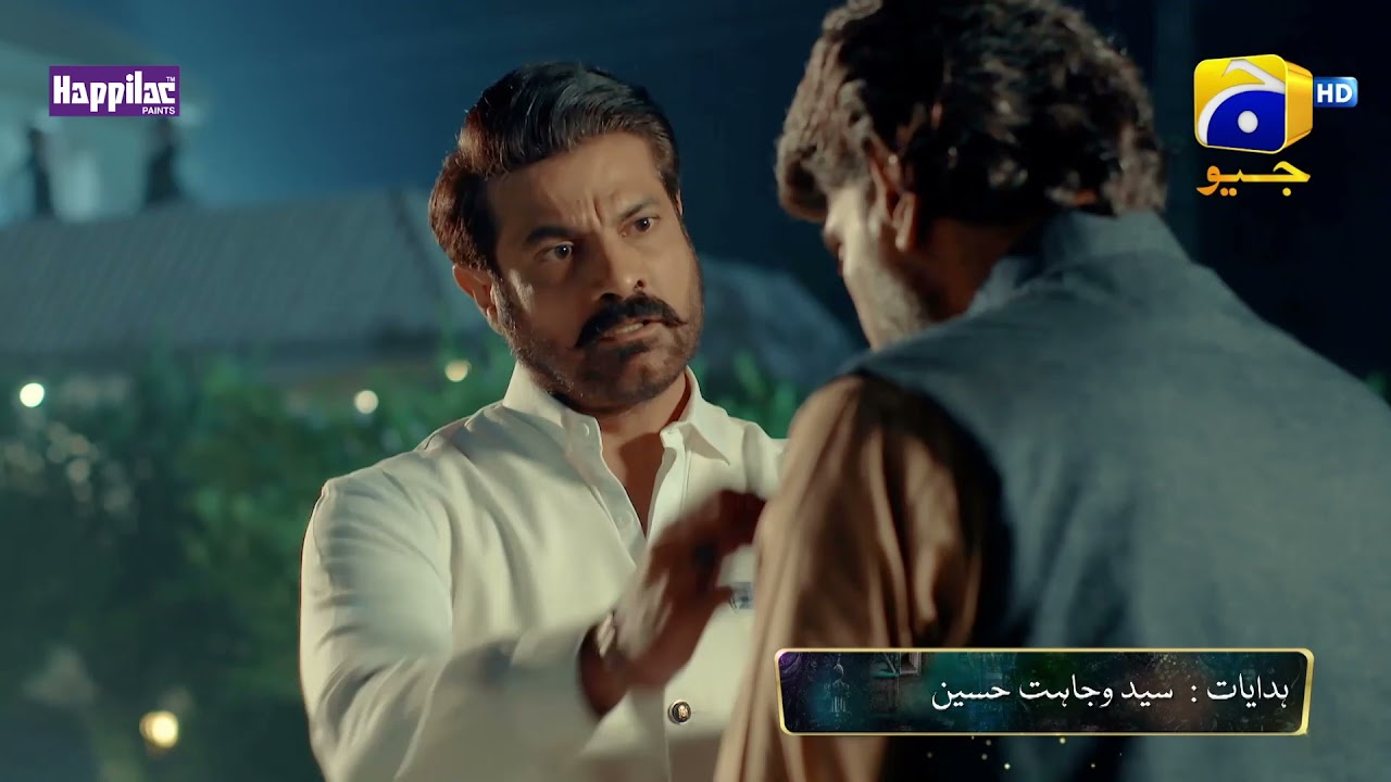 Download Khuda Aur Mohabbat   EP 33 Promo HD - Digitally Presented by Happilac Paints   Friday at 8:00 PM