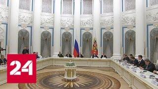 Путин: экономика России находится на подъеме - Россия 24