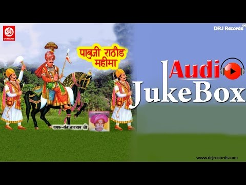 Pabuji Rathore  Full Audio Songs Jukebox  Rajasthani Katha  Sant Tagaram HD