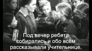 Буктрейлер - Л. А. Кассиль Біля класної дошки. (автор - Янцен Олена)