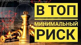 Форекс Советники C700 и C400 в ТОП