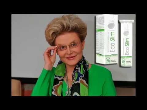 Малышева о препарате эко слим (Eco Slim)