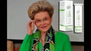 постер к видео Малышева о препарате Eco Slim