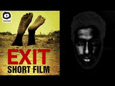 Exit Telugu Short Film | Latest 2017 Telugu Short Films | #Exit | Khelpedia