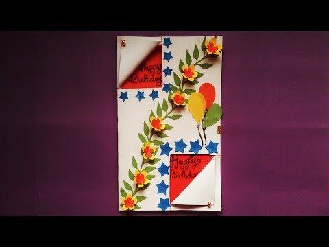Beautiful Handmade Birthday Card idea || DIY Greeting Cards for Birthday