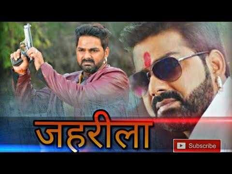 जहरीला (Zahreela) pawan singh New upcoming movie 2018 trailer