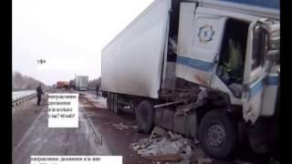 Крупная авария с участием грузовиков произошла сегодня утром на трассе М5