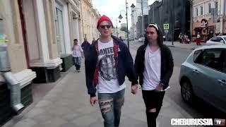 Избиение гомосексуалистов в России / ChebuRussia TV / CHEBU