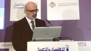 Yusuf Sidani - Family Business Forum - ثقافة العائلة