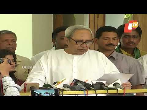 CM Naveen Patnaik Speaks On Induction Of New Leaders To BJD Today