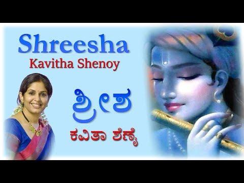 Shreesha - Kannada Dasara Pada by Kavitha Shenoy