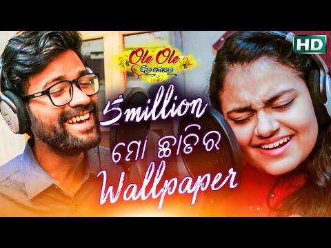 Mo Chhatira wallpaper | OLE OLE DIL BOLE | Jyoti & Jhilik | 91.9 Sarthak FM