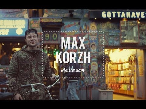 Макс Корж - Amsterdam (official clip)