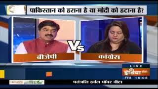 Is Rahul Gandhi Spreading Fake News About PM Modi?