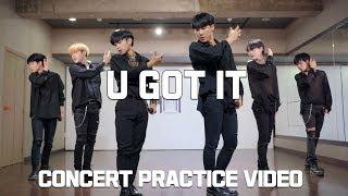 GOT U (갓츄) 'U GOT IT' (유갓잇) VOCAL DANCE COVER (보컬 댄스 커버)