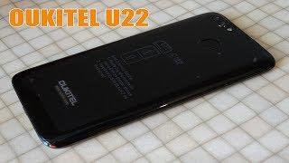 Oukitel U22 - распаковка и предварительный обзор смартфона с четырьмя камерами (для helpix)