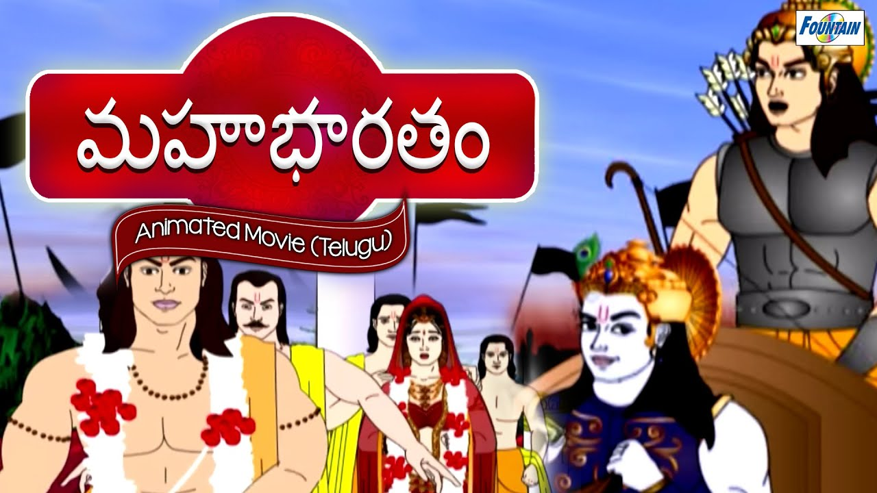 There are a lot of stories for kids in mahabharam.Here are some.