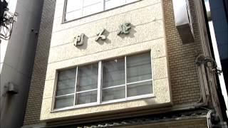 五街道の起点・日本橋から老舗の魅力。今回は、江戸指物と漆の文化を伝...