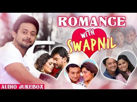 ROMANCE With SWAPNIL JOSHI | Best Romantic Songs | Audio Jukebox | Latest Superhit Marathi Songs