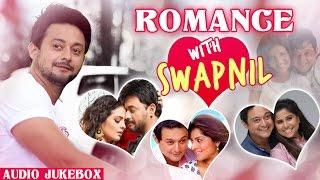 romance with swapnil joshi best romantic songs audio jukebox latest superhit marathi songs