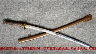 抗日战争时期,29军大刀队使用的抗战大刀真是武士刀的克星吗?