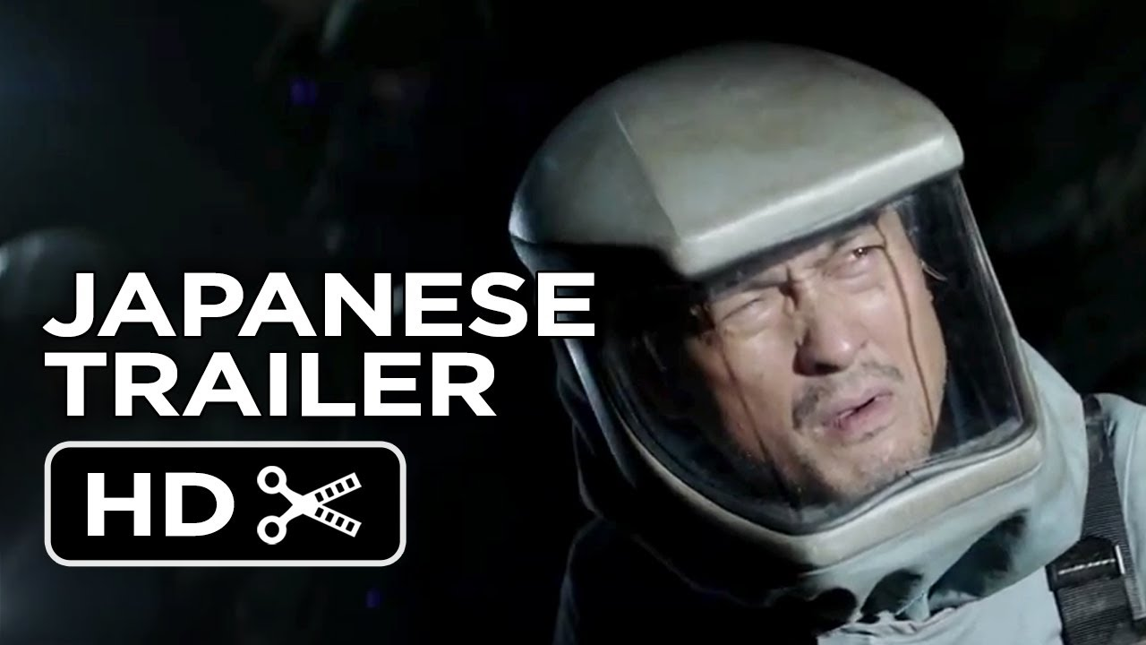Download Godzilla Japanese TRAILER 1 (2014) - Ken Watanabe Monster Movie HD