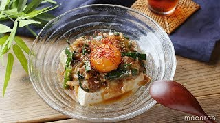 「スタミナ冷ややっこ」のレシピと作り方を動画でご紹介します。レンジでしっとり仕上げたスタミナ炒めを豆腐の上にたっぷりのせました。焼...
