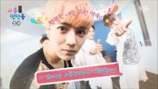 EXO AEGYO, Gwiyomi, Buing Buing, etc Compilation HD